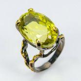 Кольцо с Лимонным Кварцем 20 мм