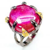 Кольцо с огромным Рубином 19 мм