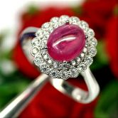 Кольцо с Рубином 9 мм